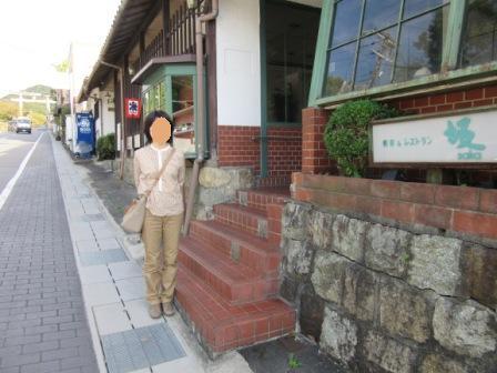 IMG_305115・10・4女坂