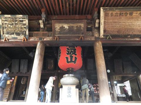 0917 華厳寺
