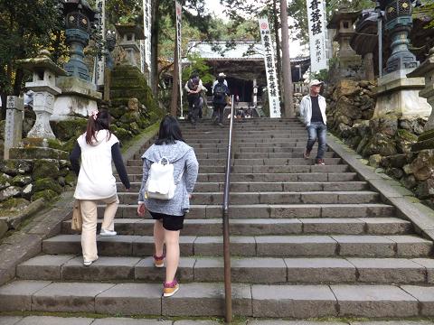 0916 石階段