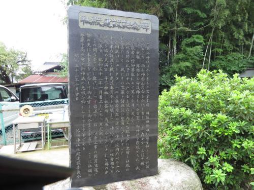 飯田琴平神社ー16