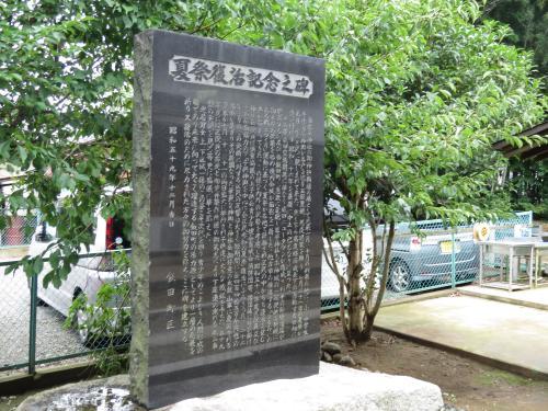 飯田琴平神社ー20