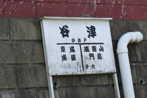 本町ー44