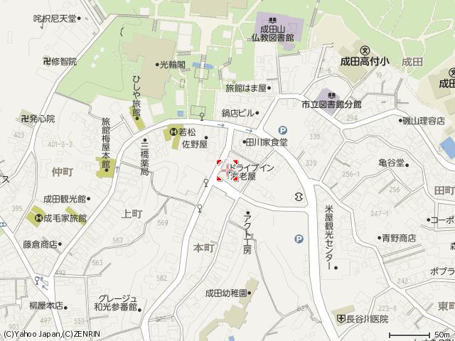 本町ー57