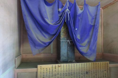 高徳寺ー4