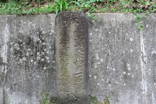 高徳寺ー21
