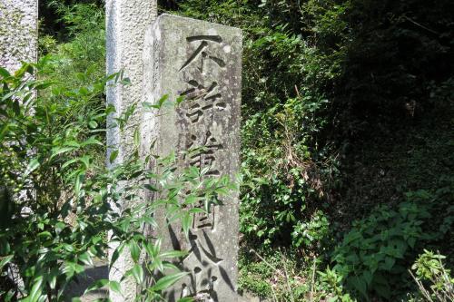 高徳寺-29