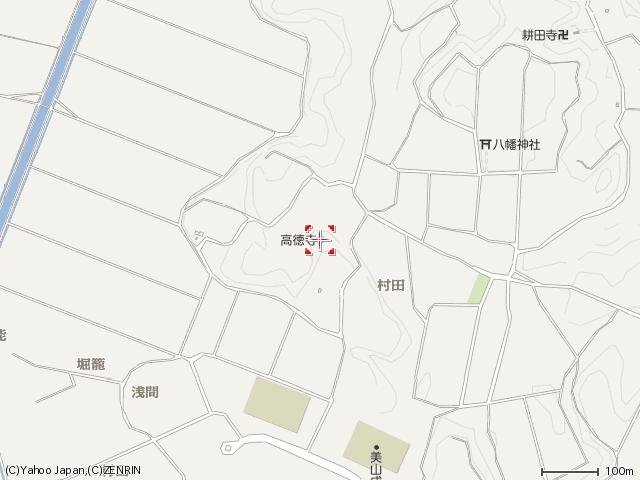 高徳寺ー36