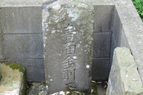 耕田寺ー32