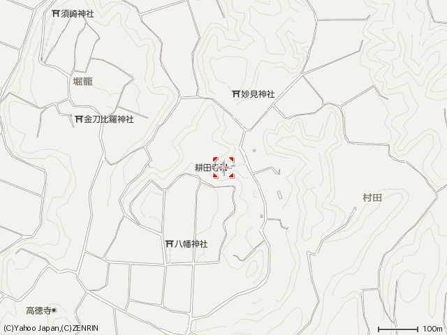 耕田寺ー36