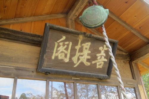 長泉寺ー14