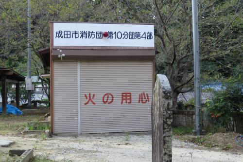 長泉寺ー28