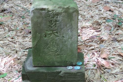正福寺ー33