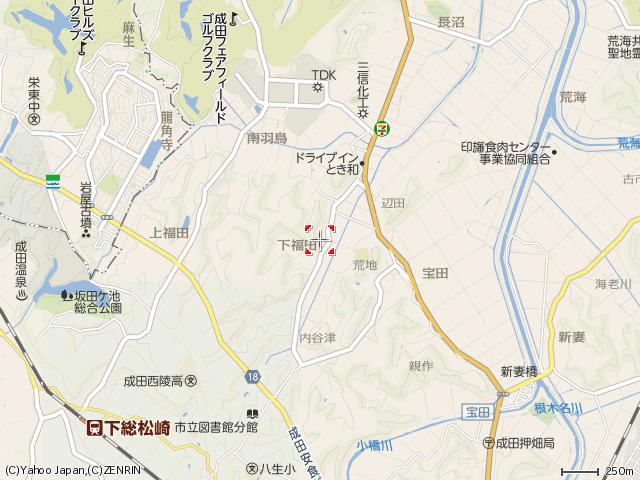 正福寺ー60