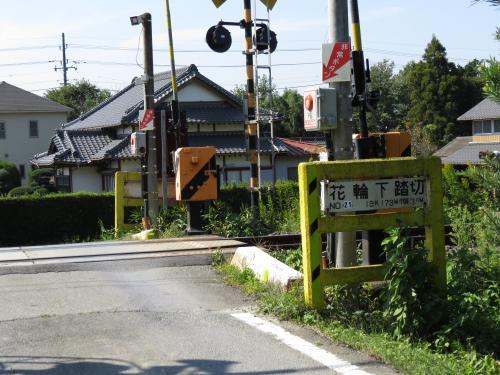坂田ヶ池ー50