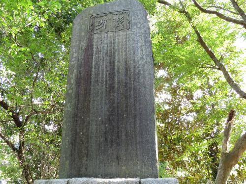 安興寺ー11