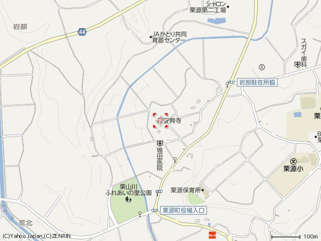 安興寺ー54