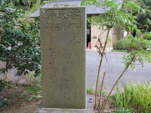真浄寺ー22