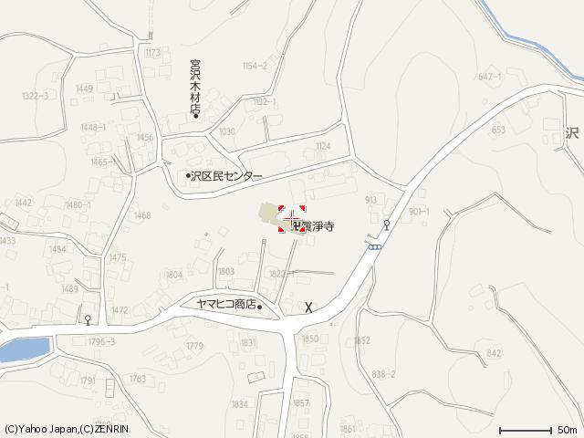 真浄寺ー44