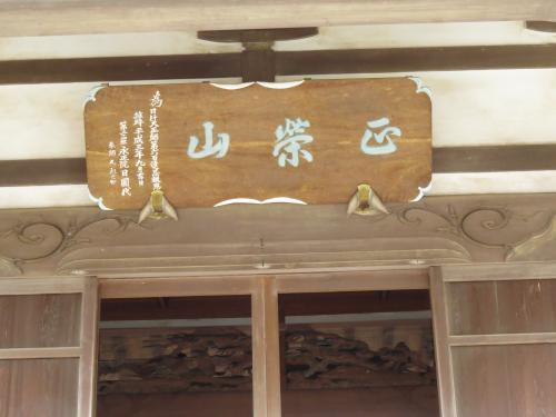 大経寺-5