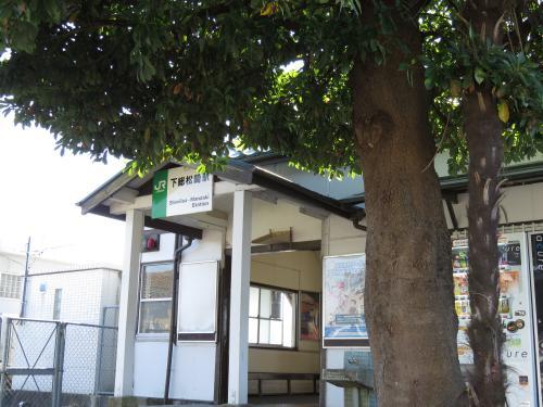 松崎駅ー4