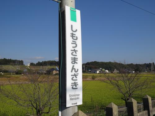松崎駅ー29