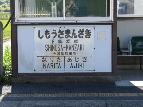 松崎駅ー31