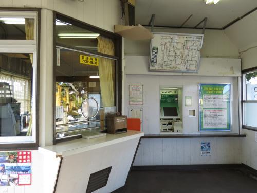 松崎駅ー43
