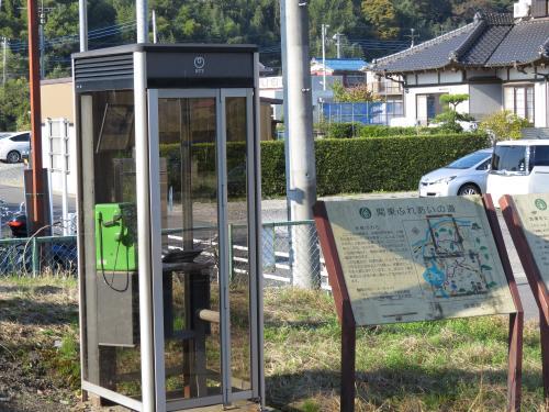 松崎駅ー45