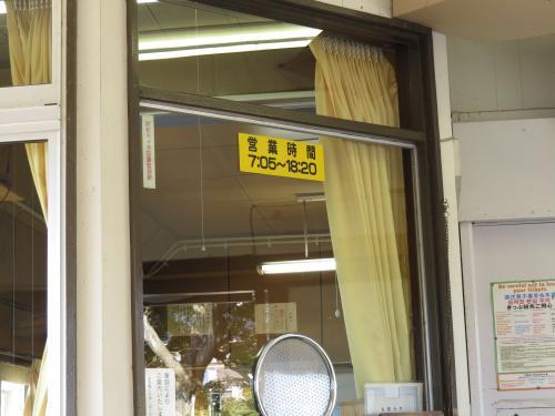 松崎駅ー48