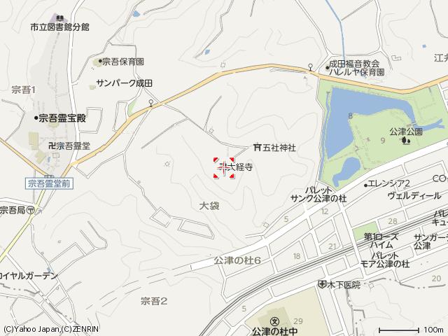 大経寺ー39