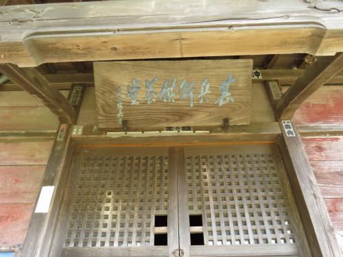 根山神社ー34