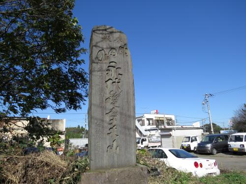 成田街道ー6