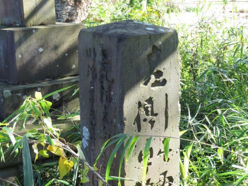 成田街道ー16