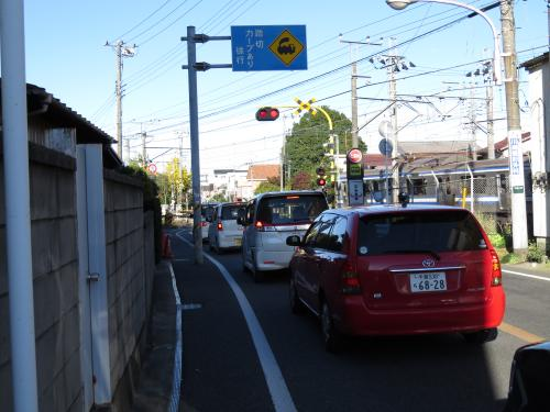 成田街道ー65