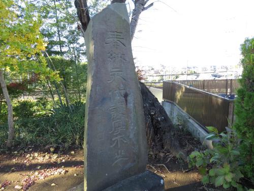 成田街道ー72
