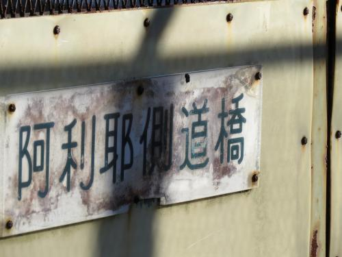 成田街道ー76