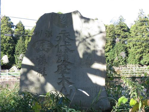 成田街道ー92