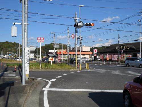 成田街道ー99