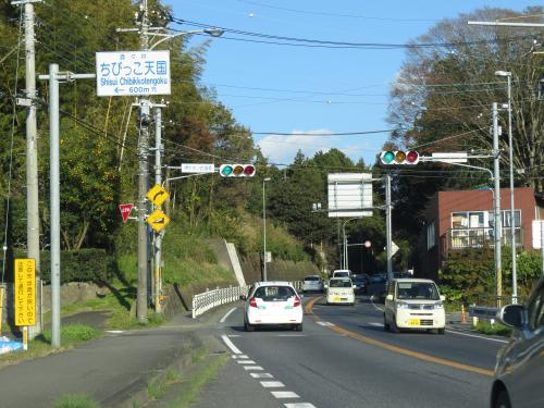 成田街道ー103