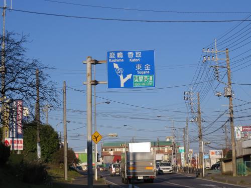 成田街道ー115
