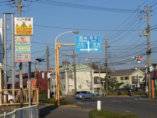 成田街道ー117