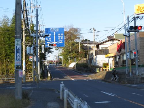 成田街道ー118