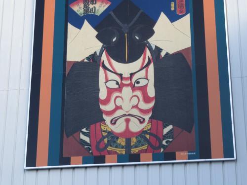 成田街道ー132