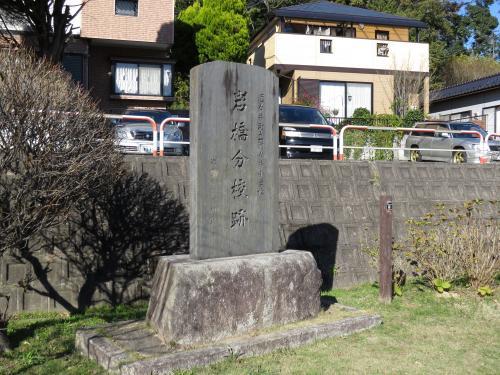 成田街道ー154