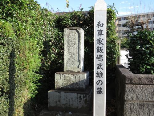 成田街道ー160