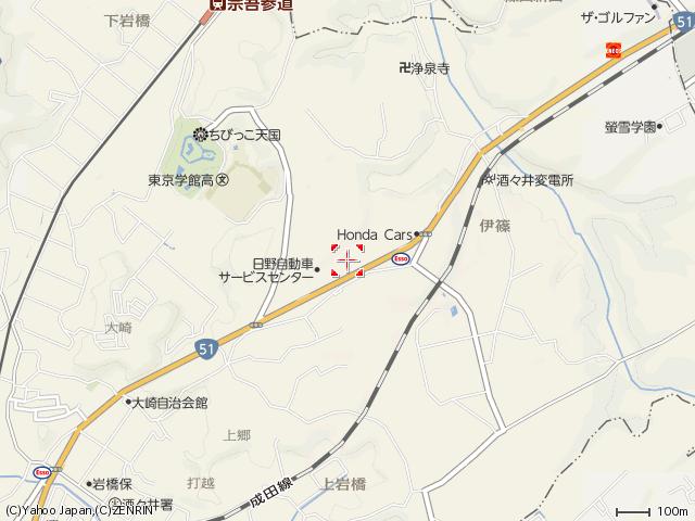 成田街道ー210
