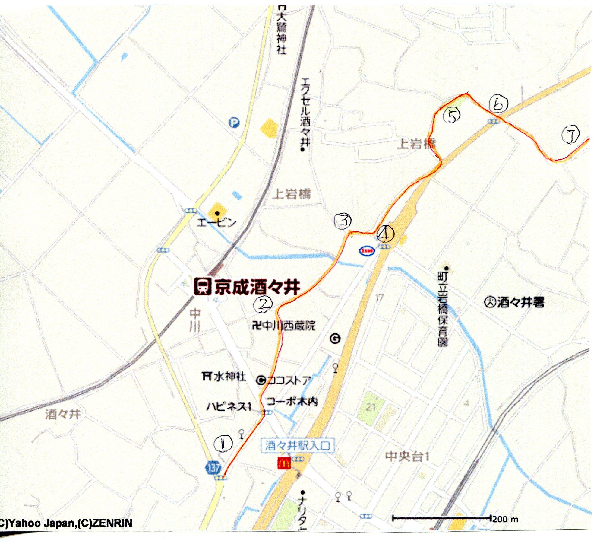 成田街道マップー1