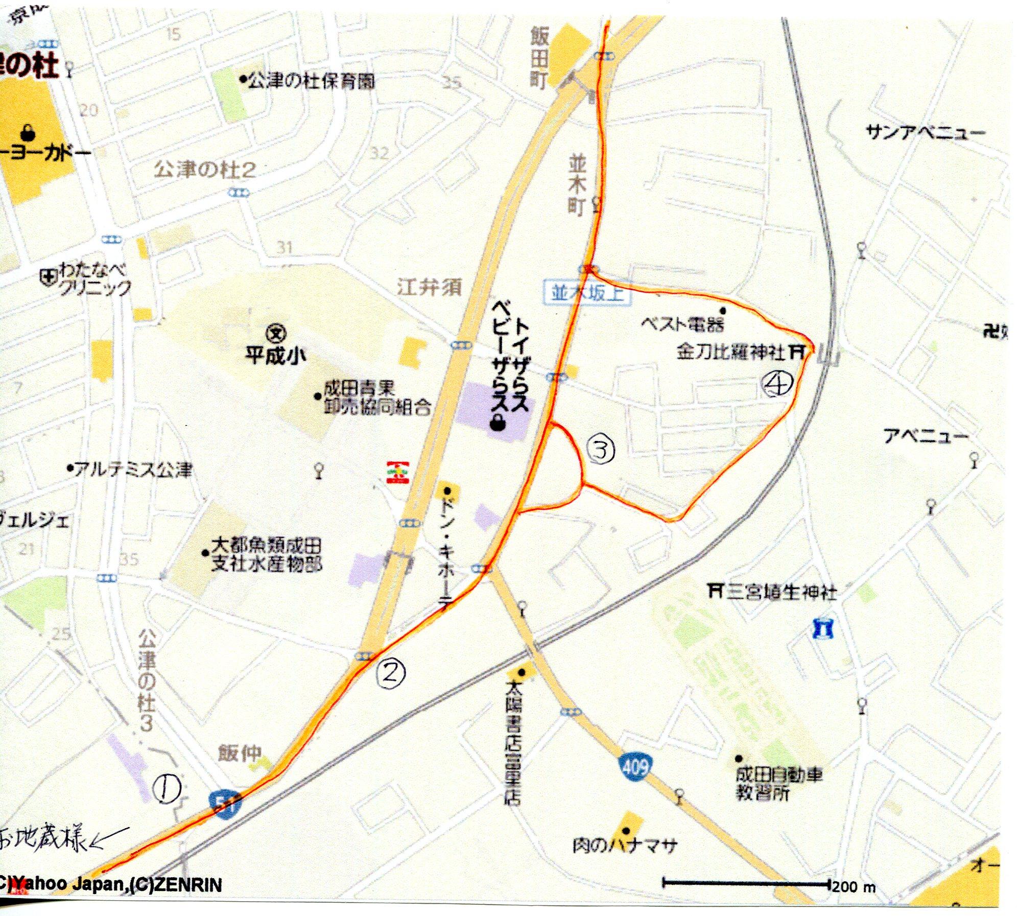 成田街道マップー3