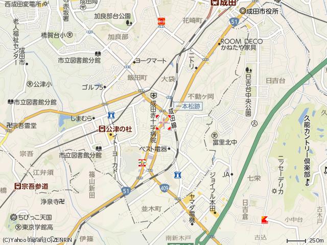成田街道ー204