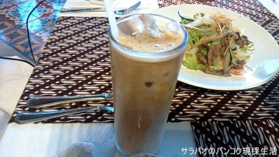 Abhayagiri Restaurant